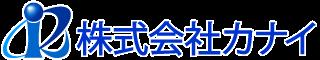 金井自動車